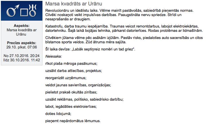 29.10. marss urans